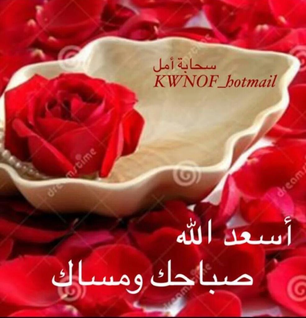 صورة صور مكتوب عليها صباح ومساء الخير , احلى مكتوب للمساء و للصباح 3269 1