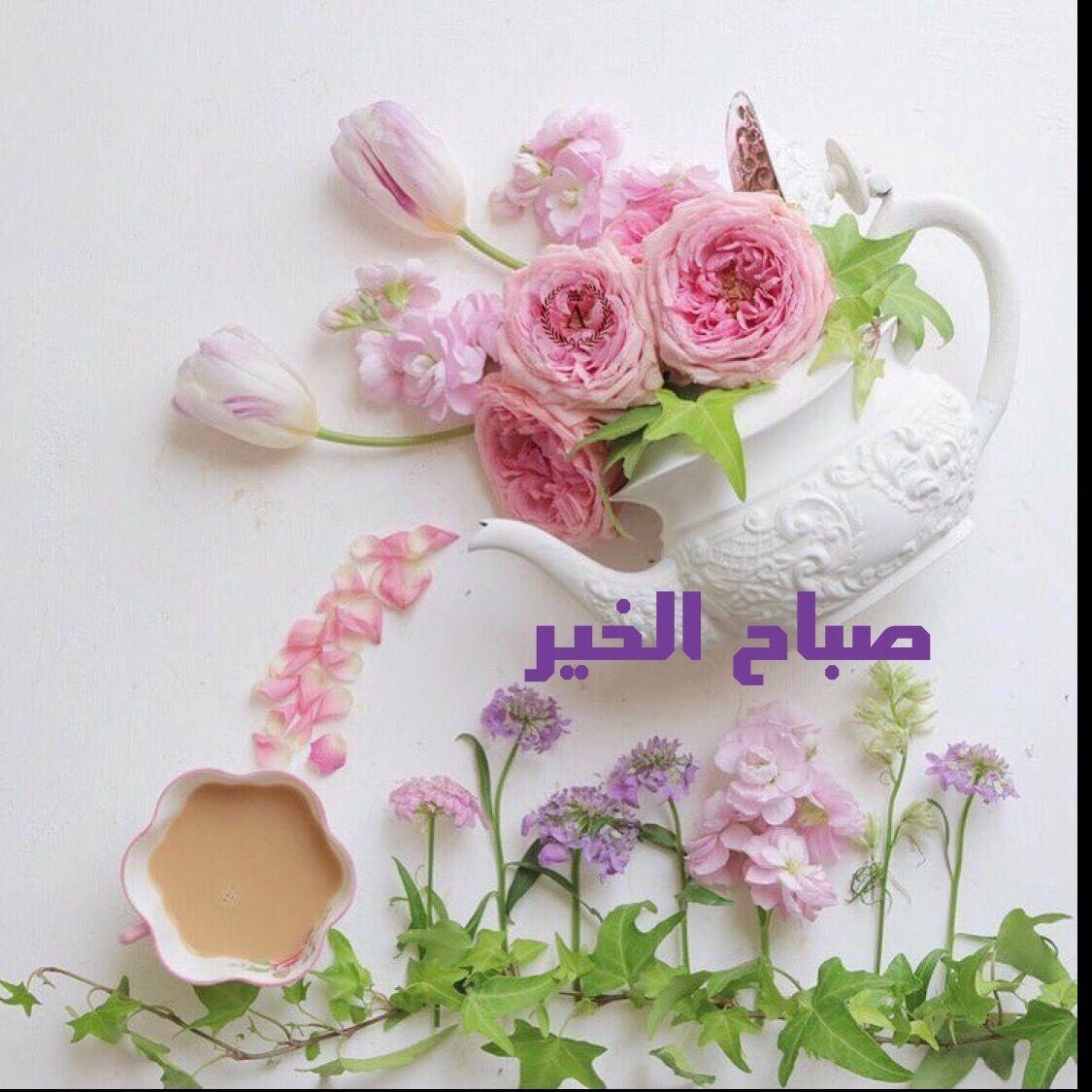صورة صور مكتوب عليها صباح ومساء الخير , احلى مكتوب للمساء و للصباح 3269 2