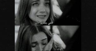 صور فراق وبكاء , صور حزن و فراق