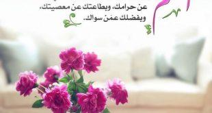صور اسلامية حديثة , صور ادعية دينية