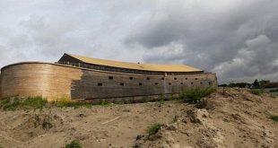 صور اين توجد سفينة نوح , مكان سفينه نبي الله نوح