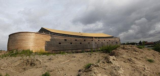 صورة اين توجد سفينة نوح , مكان سفينه نبي الله نوح