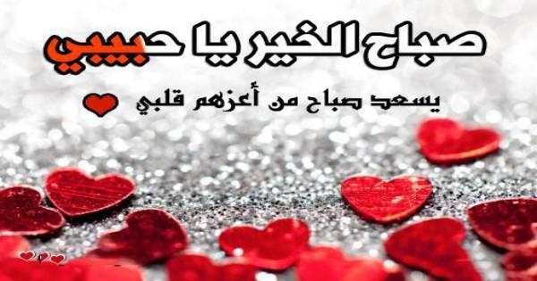 صورة اجمل كلام للحبيب , كلام العشاق احلى كلام 1963 2
