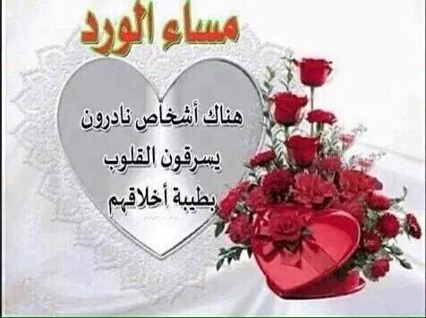 صورة اجمل كلام للحبيب , كلام العشاق احلى كلام 1963 3