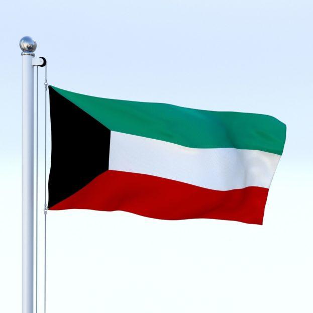صورة صور علم الكويت , شكل والوان علم الكويت