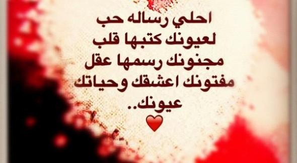 صورة رسائل حب مصريه قصيرة , الحب المصري في احلى المسجات