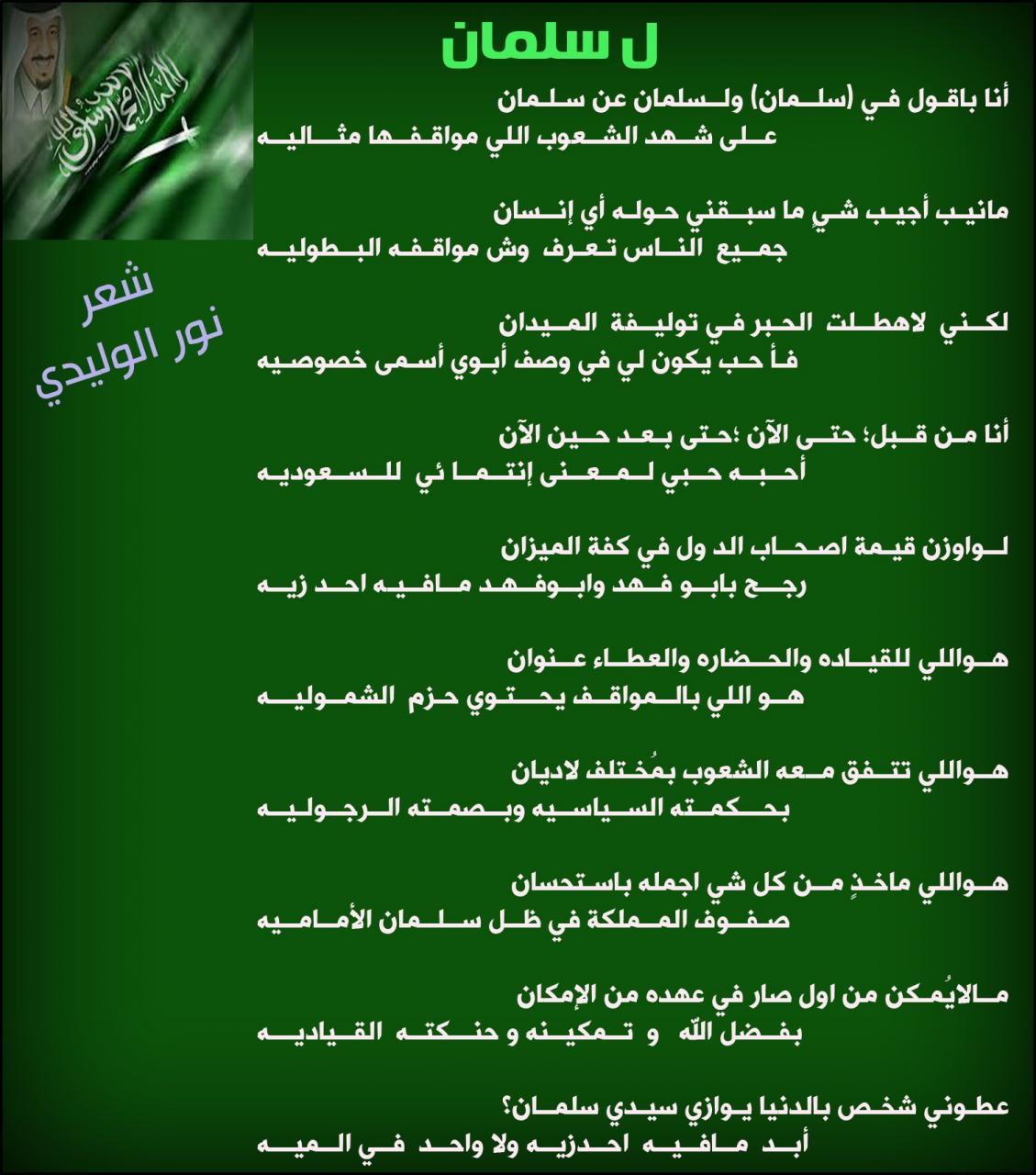 شعر عن الوطن العراقي قصير Shaer Blog