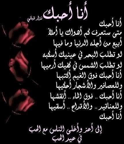 صورة مكتوب عليها اشعار , جمال الاشعار وتميزها