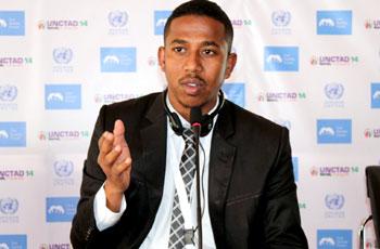 صور صور شباب سودانين , شباب من السودان
