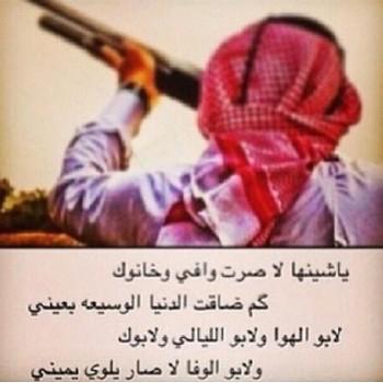 قصيده عن الخوي مدح عن الاخوه والاصحاب عزه و ثقه
