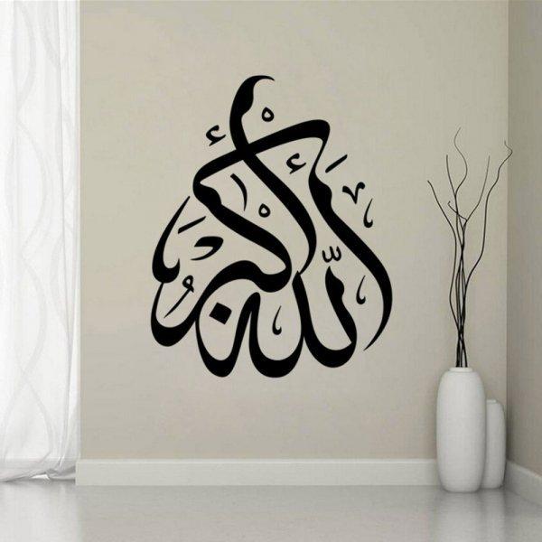 صور صور الخط العربي , انواع الخط العربي