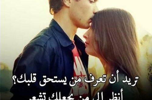 صورة صور رومانسية مع كتابة , كلام حب وعشق
