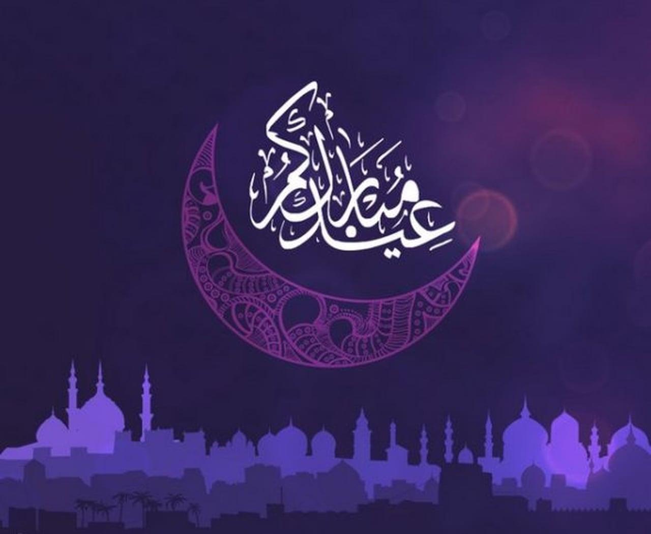 صورة صور عيد الاضحى المبارك 2019 , احلى صور وخلفيات العيد