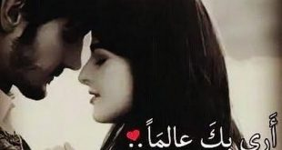 صور صورة عن الحب , اجمل صور رومانسية