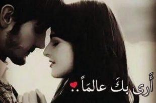 صورة صورة عن الحب , اجمل صور رومانسية