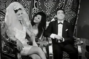 صورة ادلع يا عريس وعروستك نايلون , احلى اغاني ليلى نظمي