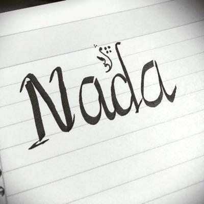 زخرفة اسم ندى بالعربي إقرأ