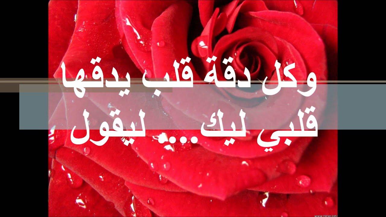 صورة اشعار حب صوتيه , كلام عظيم عن الحب