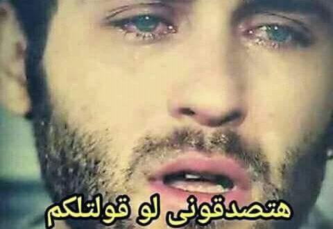 صور صور شباب حزينة جدا مع كلمات , كلمات كلها وجع