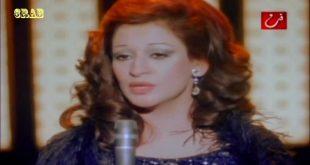 صورة كلمات حنين وردة , اغاني ورده الجزائريه