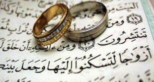 للزواج بسرعة البرق مجرب , اجمل دعاء للزواج السريع