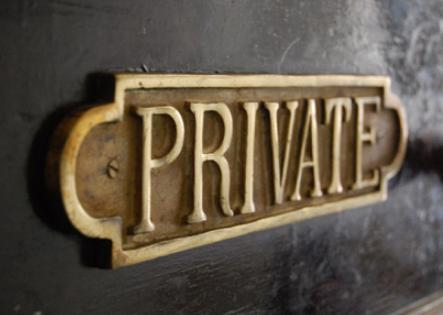 صورة ما معنى برايفت , معنى كلمه private