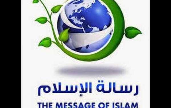 صورة تردد قناة رسالة الاسلام , ما هو تردد قناه رساله الاسلام