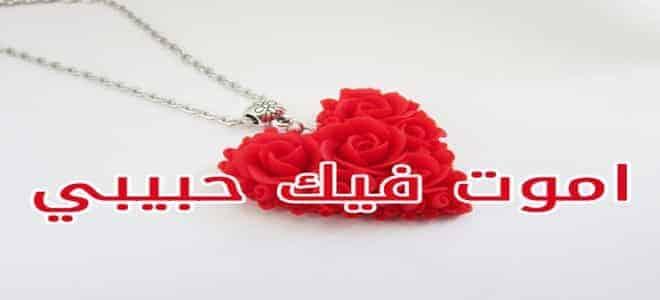 صورة صباح الخير حبيبى , احلى كلمات صباح للحبيب 2510 8