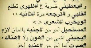 خواطر عن الاخوه , اجمل كلام عن الاخوات
