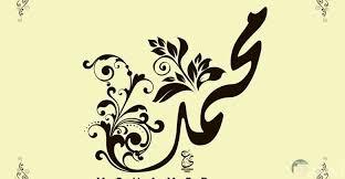 صورة اسماء مزخرفة عربية , اسماء عربية مزخرفة روووعة