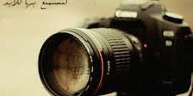 صورة كلام جميل عن التصوير , اروع ماقيل عن فن التصوير