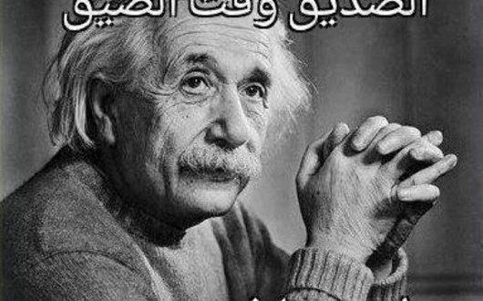 صورة كلمات عن غدر الناس , ياه على وجع الغدر