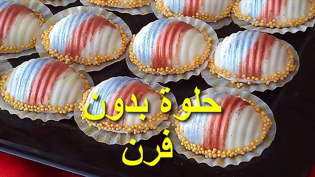 صورة حلويات ليبية راقية , مع احلى وصفات المطبخ الليبى فى الحلويات
