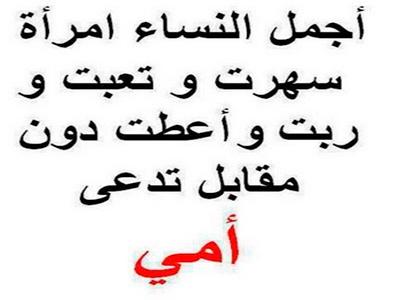صورة قصيدة شكر وعرفان , والله يستحقون اكثر من ذلك بكثير