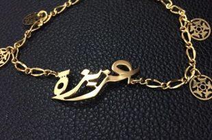 صور معنى اسم عزيزه , اسم عربى رائع لبنتك