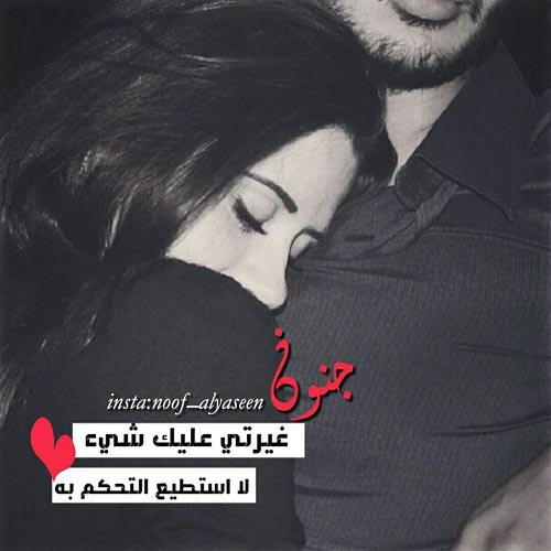 صورة صور حب مع كتابه , صور حب رومانسية جدا 2020