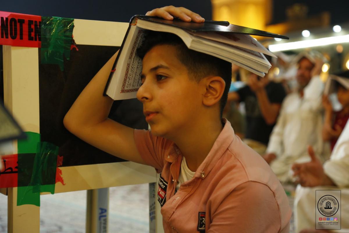 صورة دعاء رفع المصاحف , قول هذا الدعاء عند رفع المصحف