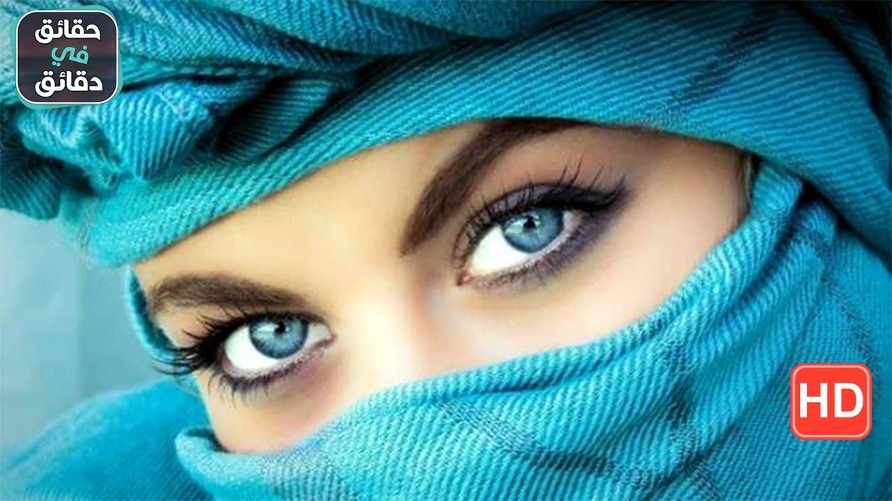 صورة قصة زرقاء اليمامة , من هي زرقاء اليمامه؟ القصه بالتفصيل