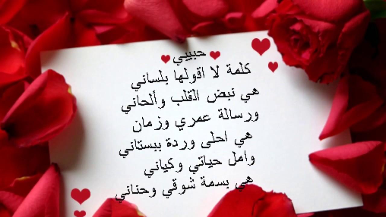 رسائل اعتذار للزوجه اعتذر لزوجتك وعبر لها عن اسفك وحبك عزه و ثقه