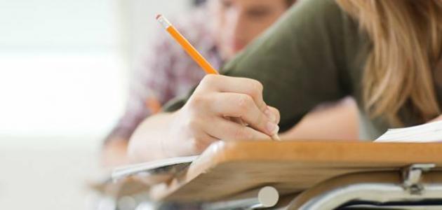 صورة نصائح للنجاح في الدراسة , افضل النصائح التى قد تفيدك فى الدراسة