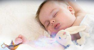 حلم طفل صغير , رؤية الطفل الصغير فى المنام