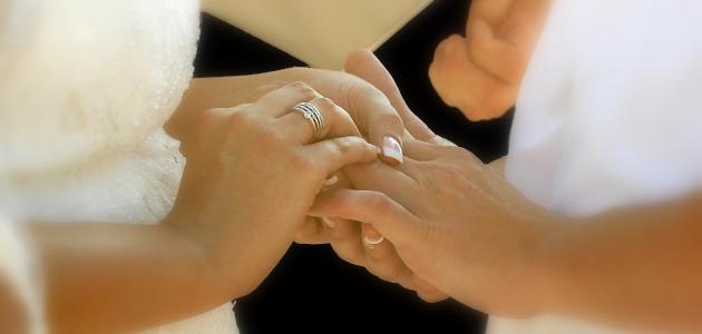 حلمت اني تزوجت زوجي من جديد تفسير حلم تزوجت زوج ثانيا عزه و ثقه