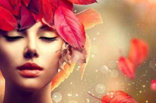 صورة عبارة عن الجمال , كلام عن الجمال