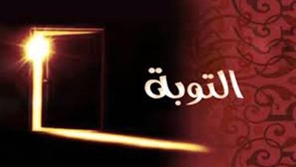 صورة هل تقبل توبة المرتد , حكم المرتد عن الاسلام