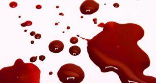 صورة اسباب نزول الدم من المهبل , ماهو النزيف المهبلى