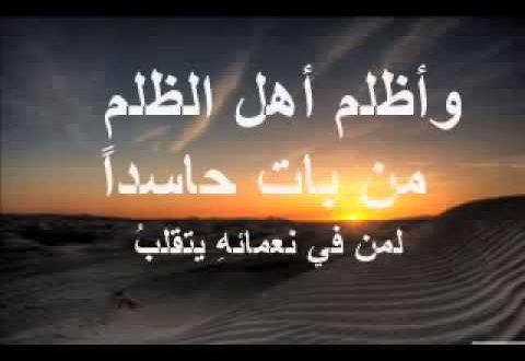 صورة اجمل ما قال المتنبي , المتنبى اسطورة الشعر العربى