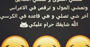 صورة نكات سودانية جديدة , يا خفة دم الزول السودانى