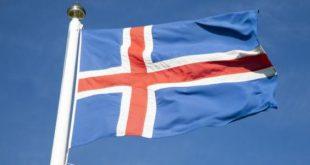 صور ما هي عاصمة ايسلندا , لن تصدق ماهى عاصمة ايسلندا