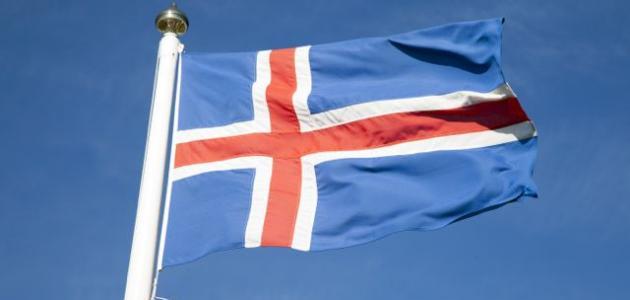صورة ما هي عاصمة ايسلندا , لن تصدق ماهى عاصمة ايسلندا