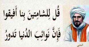 شعر رومانسى مصرى , اشعار المصرين الجميله